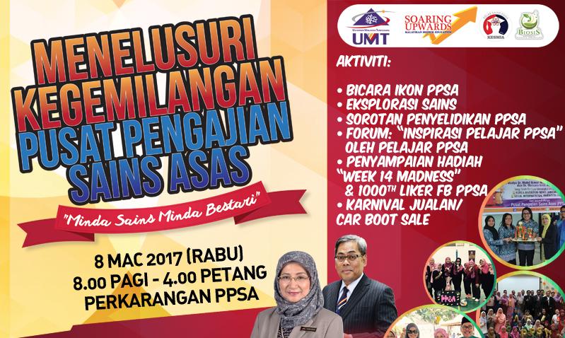 Menelusuri Kegemilangan Pusat Pengajian Sains Asas @ Perkarangan PPSA | Kuala Terengganu | Terengganu | Malaysia