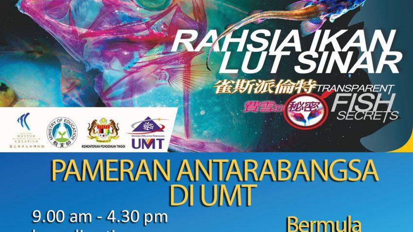 Pameran Antarabangsa di UMT - RAHSIA IKAN LUTSINAR @ Galeri Penyelidikan INOS | Kuala Terengganu | Terengganu | Malaysia