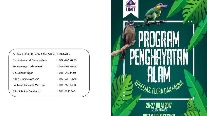 Program Penghayatan Alam : Apresiasi Flora dan Fauna @ Hutan Lipur Sekayu, Hulu Terengganu