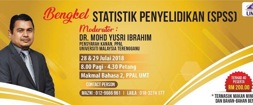 BENGKEL STATISTIK PENYELIDIKAN (SPSS) @ Makmal Bahasa 2, PPAL UMT | Kuala Terengganu | Terengganu | Malaysia