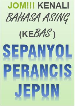 Jom!! Kenali Bahasa Asing @ Bilik Interaktif, Kompleks Kuliah Berpusat   Kuala Terengganu   Terengganu   Malaysia