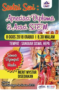 SANTAI SENI : APRESIASI DIPLOMA & ASASI STEM @ Sanggar Siswa, HEPA | Kuala Terengganu | Terengganu | Malaysia