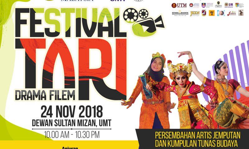 FESTIVAL TARI DRAMA FILEM @ Dewan Sultan MIzan | Kuala Terengganu | Terengganu | Malaysia
