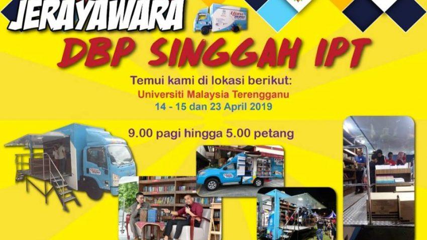 Program: Jerayawara DBP Singgah IPT @ Tempat letak kenderaan PSNZ, UMT