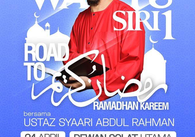 Ibrah Wahyu Bersama Ustaz Syaari Ab Rahman @ Pusat Islam Sultan Mahmud