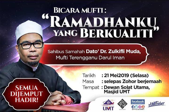 Bicara Mufti: Ramadanku Yang Berkualiti @ Pusat Islam Sultan Mahmud