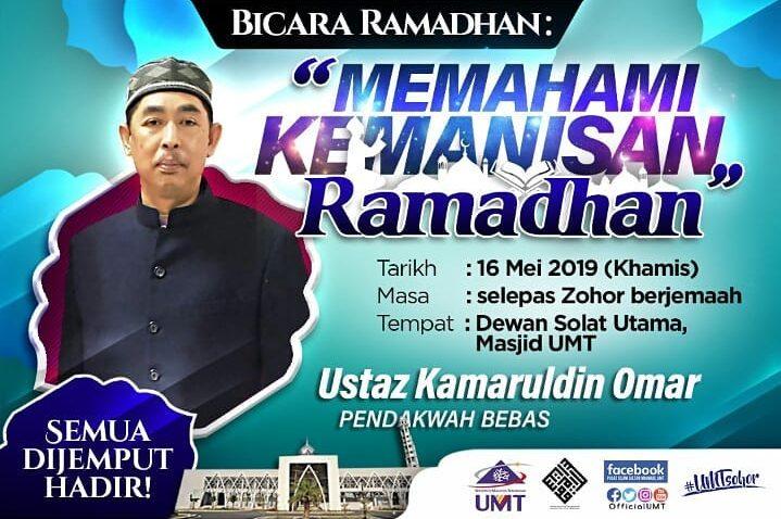 Kuliah Zohor  Ramadhan Bersama Ustaz Kamalrudin Omar @ Pusat Islam Sultan Mahmud