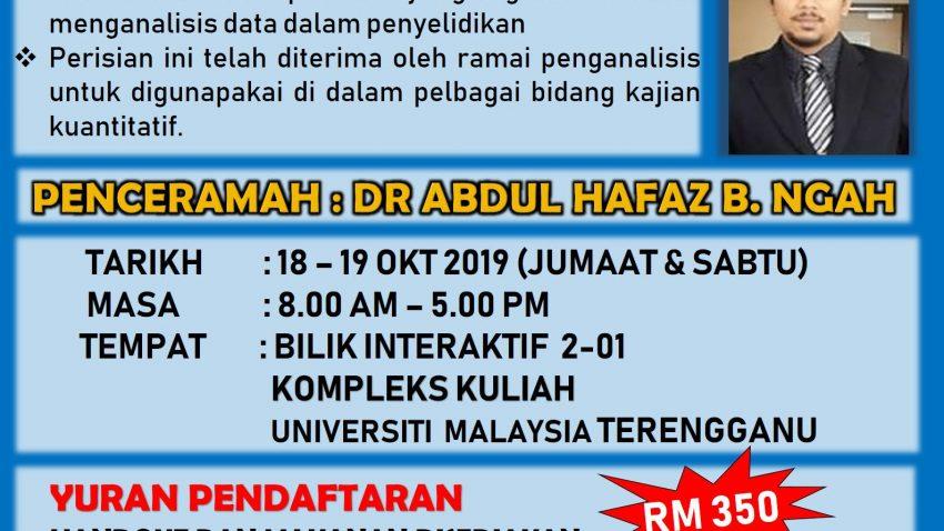 Bengkel Analisis Smart PLS-SEM @ Bilik Interaktif 2-01, Kompleks Kuliah, UMT