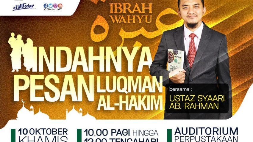 Ibrah Wahyu siri 2/2019 Bersama Ust Syaari Ab Rahman @ Auditorium Perpustakaan Sultanah Nur Zahirah