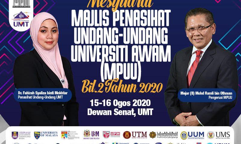 Mesyuarat Majlis Penasihat Undang-Undang Universiti Awam (MPUU) Bil.2 Tahun 2020 @ Dewan Senat UMT