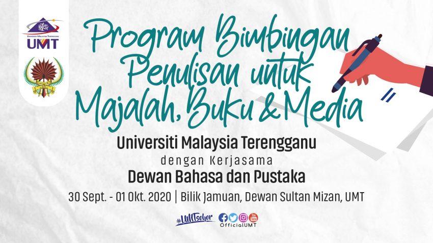 Program Bimbingan Penulisan untuk Majalah, Buku & Media @ Bilik Jamuan, Dewan Sultan Mizan