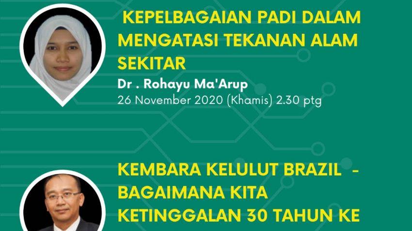 SEMINAR BULANAN FPSM BAGI BULAN NOV 2020 @ Universiti Malaysia Terengganu