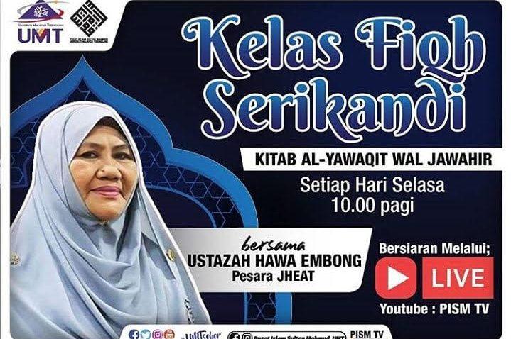 KULIAH FIQH SERIKANDI BERSAMA USTAZAH HAWA @ Universiti Malaysia Terengganu