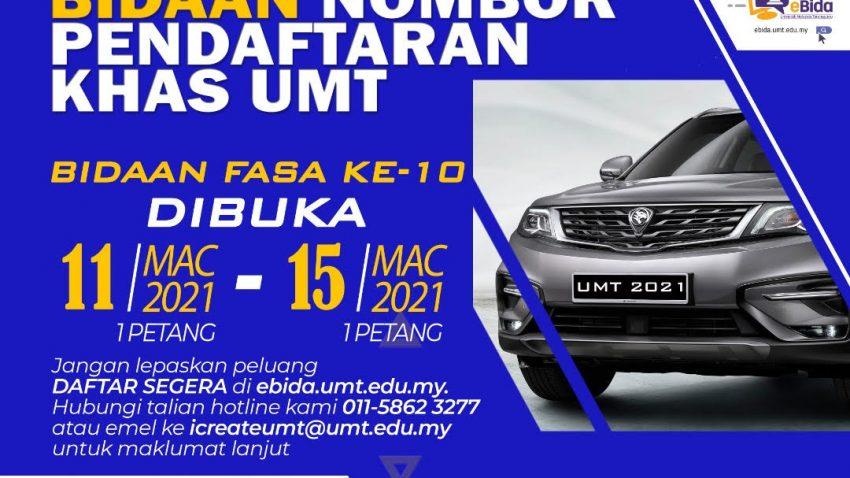 TAWARAN BIDAAN NOMBOR PENDAFTARAN KHAS 'UMT' @ Universiti Malaysia Terengganu